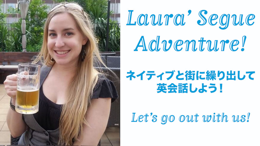 Laura's Segue Adventure